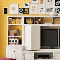 现代沙发茶几家居摆件装修效果图