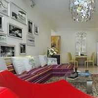 客厅吊灯茶几现代客厅吊顶装修效果图