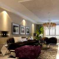 上海三室两厅家装设计预算大概需要多少