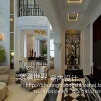 请问8月份上海嘉定区或者宝山区哪里有大型的装修展会最好是