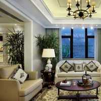 北京設計房屋裝修設計