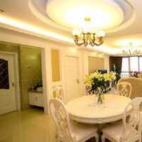 三室一厅装修128平米
