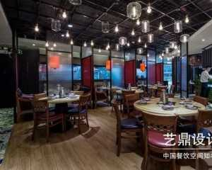 北京厨房装修价格