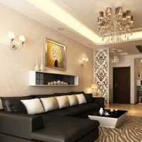 80平米小户型沙发小清新装修效果图