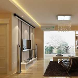 北京120平米的房子