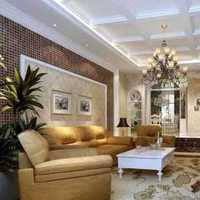 北京80平方房子装修多少钱