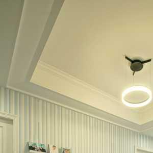 140平米室内装修预算表