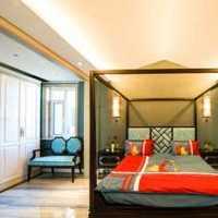 户县装修120平米的房子需多少钱