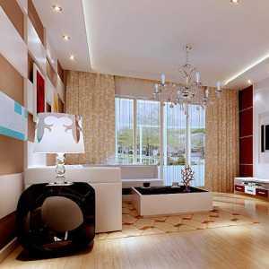 北京129平米3室1廳新房裝修一般多少錢