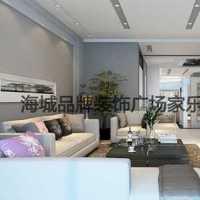 上海九鼎建筑装饰工程有限公司百度百科