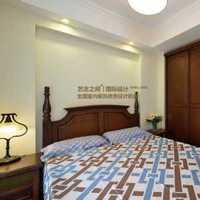 二居室新房70平米窗帘装修效果图