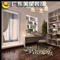 北京海潤鴻泰建筑裝飾質量衣柜選購技巧