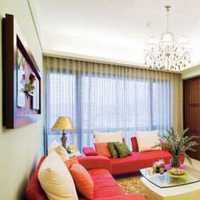 家居摆件沙发客厅吊顶茶几装修效果图