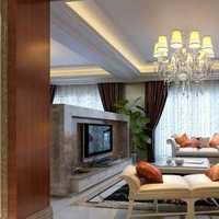 家居装饰与电气防火家居装饰与电气防火