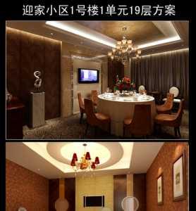 上海榮楓家裝公司