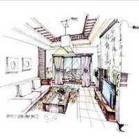 北京装修一套新房有什么好的做高档装修的公司吗