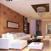 创意家居装修设计