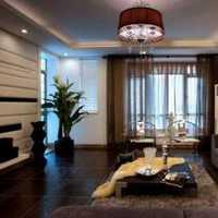 紫金华府边户110平米房子求装修方案