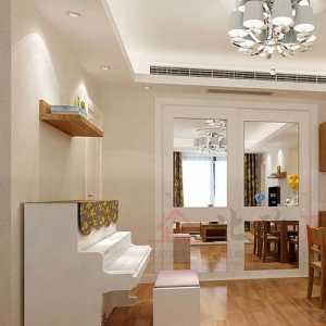 北京75平米的房子怎么装修