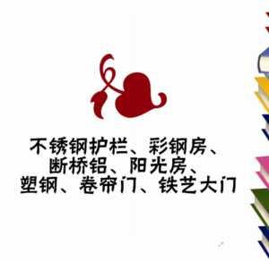 北京婚姻登记处电话