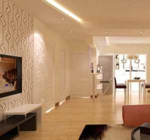 客廳裝修壁紙 小客廳裝修設計 復式樓客廳裝修