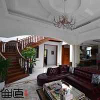 装修好的房子图片90平米简装