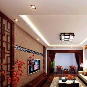 北京现代简约装修价格