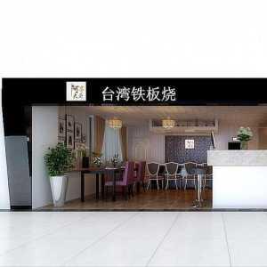 北京60平米老房子家装铺地砖