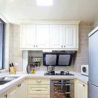小型厨房外墙瓷砖装修效果图