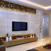 上海最新房屋装修设计哪好设计新颖的告诉我把