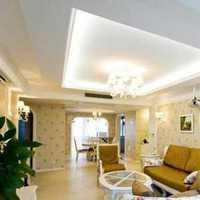茶幾客廳客廳沙發水晶吊燈裝修效果圖
