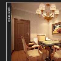 现代组合书桌家具装修效果图