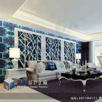 上海佳园装潢公司网站