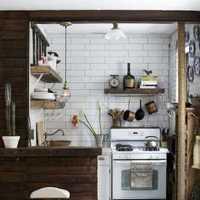 老家旧房改造地面平方和手续上面平方相比超100个平