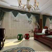 四房美式风格公寓140平米以上客厅沙发效果图