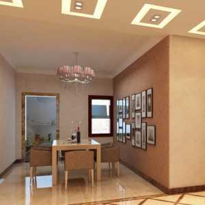 北京金枝屋裝飾公司