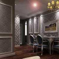 宜家简约客餐厅家具装修效果图