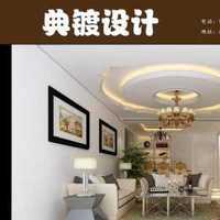 上海那家装潢公司做的好