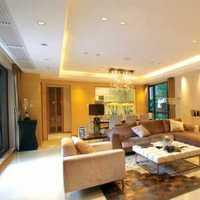 120平米房子如何实现简装修