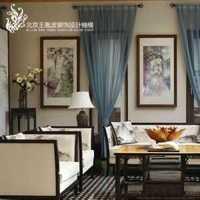 北京田園風格裝修樣板房