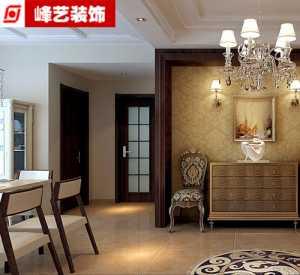 北京市文锦装饰公司