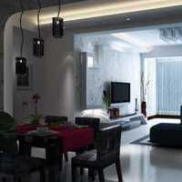 140平米样板房装修价格
