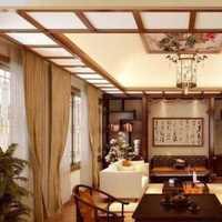 北京家居套餐报价新房布置技巧