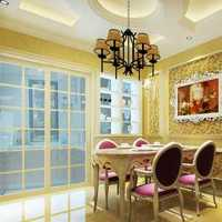 上海哪家装修公司好家装套餐好处