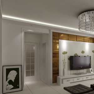 北京家庭装修客厅