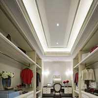 豪华型沙发80平米吊顶装修效果图