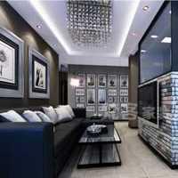 北京145平米四室两厅装修多少钱