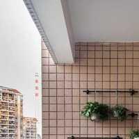 上海搜房网家居装修网