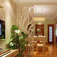 北京30老房子装修
