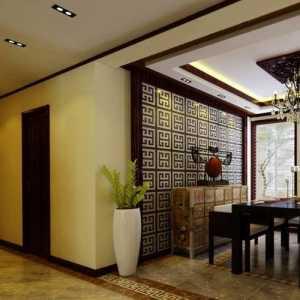 北京百安居装修价目表